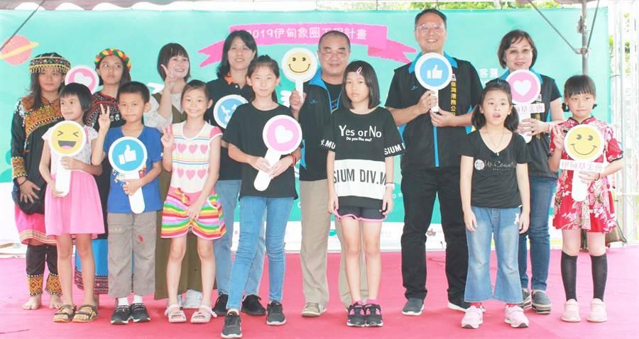 伊甸基金會舉辦公益活動,讓偏鄉學童透過舞台表演展現自信、勇敢圓夢。(林雅惠攝)