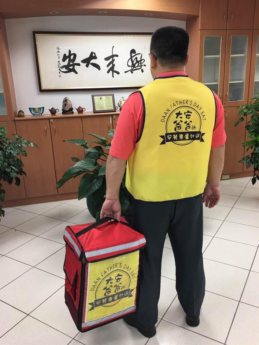 大安分局長周煥興特別製作背心與外送背包,規劃特殊的父親節活動。(林郁平翻攝)