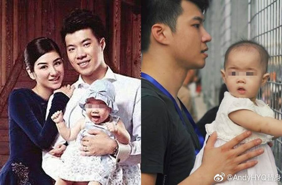 黃奕2014年和黃毅清離婚,育有一女。(圖/翻攝自鳳凰網娛樂、AndyHYQ替身微博)
