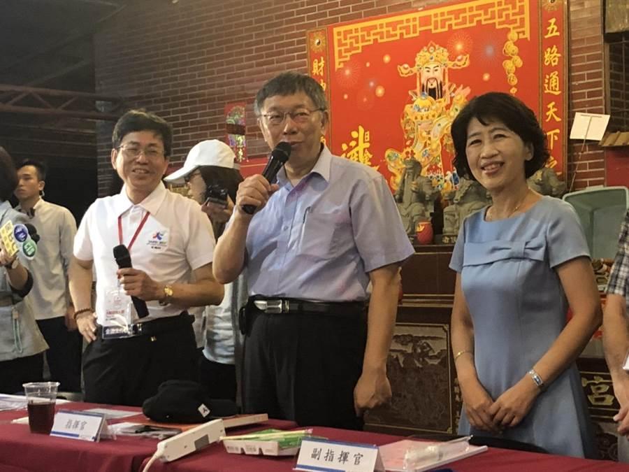 台北市長柯文哲3日出席大稻埕情人節活動。(吳堂靖攝)
