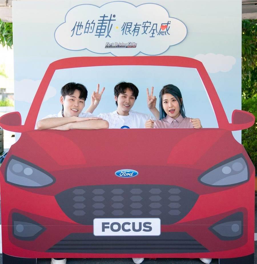 展榮、展瑞、木星宣導安全駕駛觀念。(Ford提供)