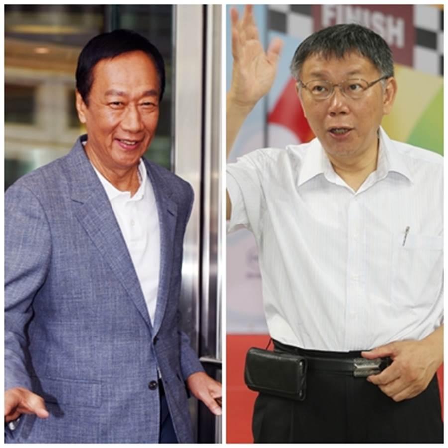 郭台銘(左)、柯文哲(右)。(圖/資料照片合成)