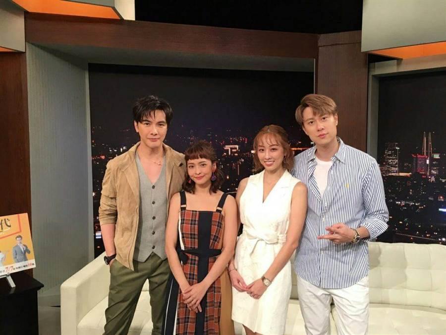 謝佳見(左起)、葉星辰、夏語心以及劉書宏一起接受專訪。(台視提供)