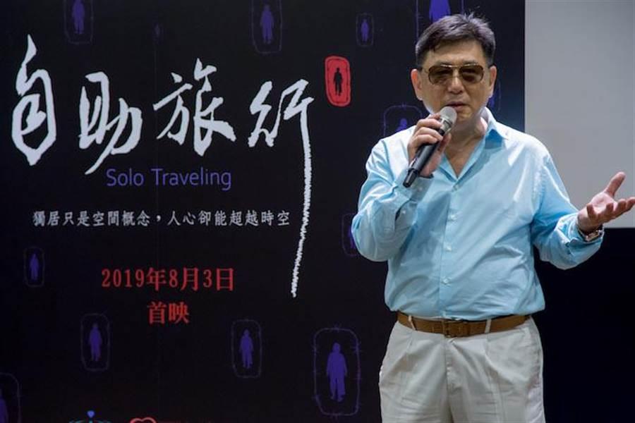 中華演藝總工會理事長康凱(陳桓浩)為《自助旅行》選角貢獻良多。