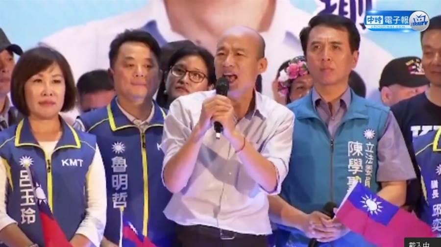 韓國瑜3日晚間在興仁公園演講中,揭露自己的造勢場與民進黨的不同之處,嗨翻全場 (圖/影片截圖)