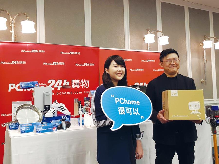 網家PChome24h總經理蔡凱文(右)指出,8月心禮節目標要在四天內創造十億元營收。圖左為PChome行銷中心副總監鍾紫瑋。圖/劉季清