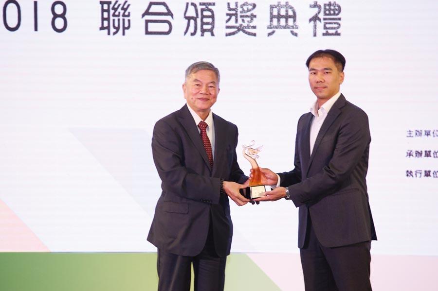 榮獲第17屆經濟部新創事業獎。圖/業者提供
