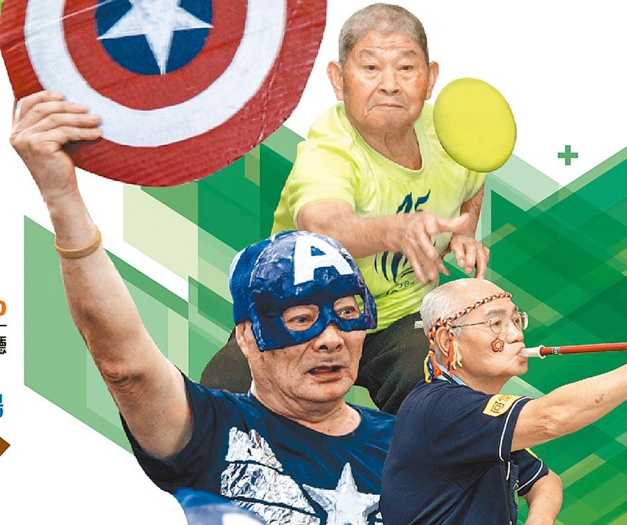永信社福基金會「創齡~銀向樂活」,8月5日台中高鐵快閃登場。圖/永信社福基金會提供
