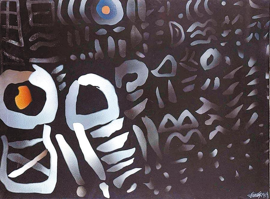 李錫奇綜合媒材畫布作品「大書法‧臨界點」。圖/長流美術館提供