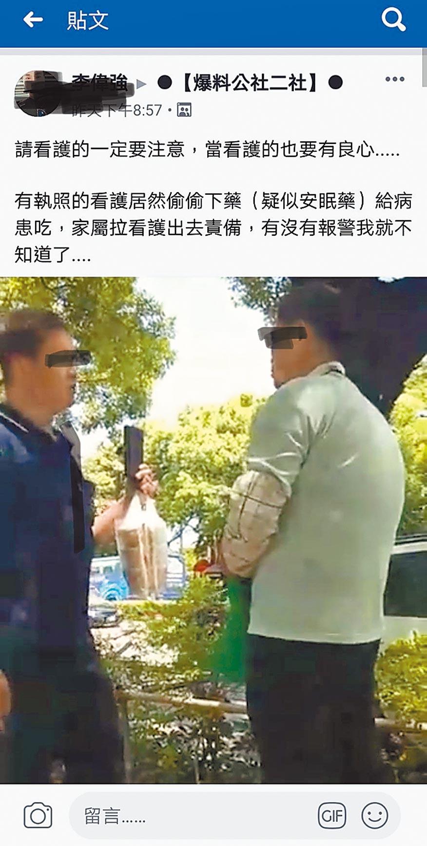 有網友在臉書社團爆料公社PO出影片,林姓家屬質疑看護男子(右)涉餵食82歲的老翁安眠藥。(翻攝臉書)
