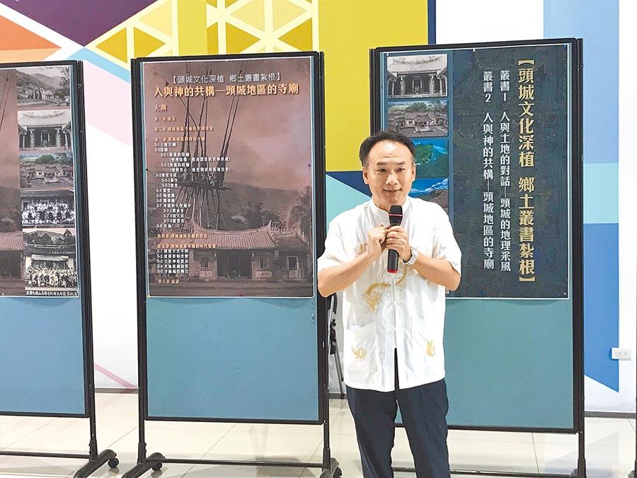台北市立大學張政亮老師對眾人說明編撰「地理誌」的點滴過程。(胡健森攝)