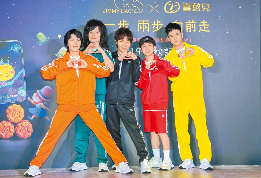 老蕭(左起)、力Q、Fumi、陳珩及小強昨出席活動。(盧禕祺攝)