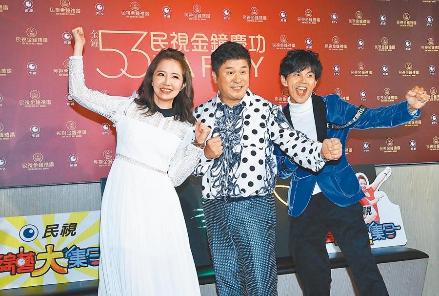 胡瓜(中)曾帶領謝忻(左)、阿翔拿下金鐘獎,三人感情深厚。(資料照片)