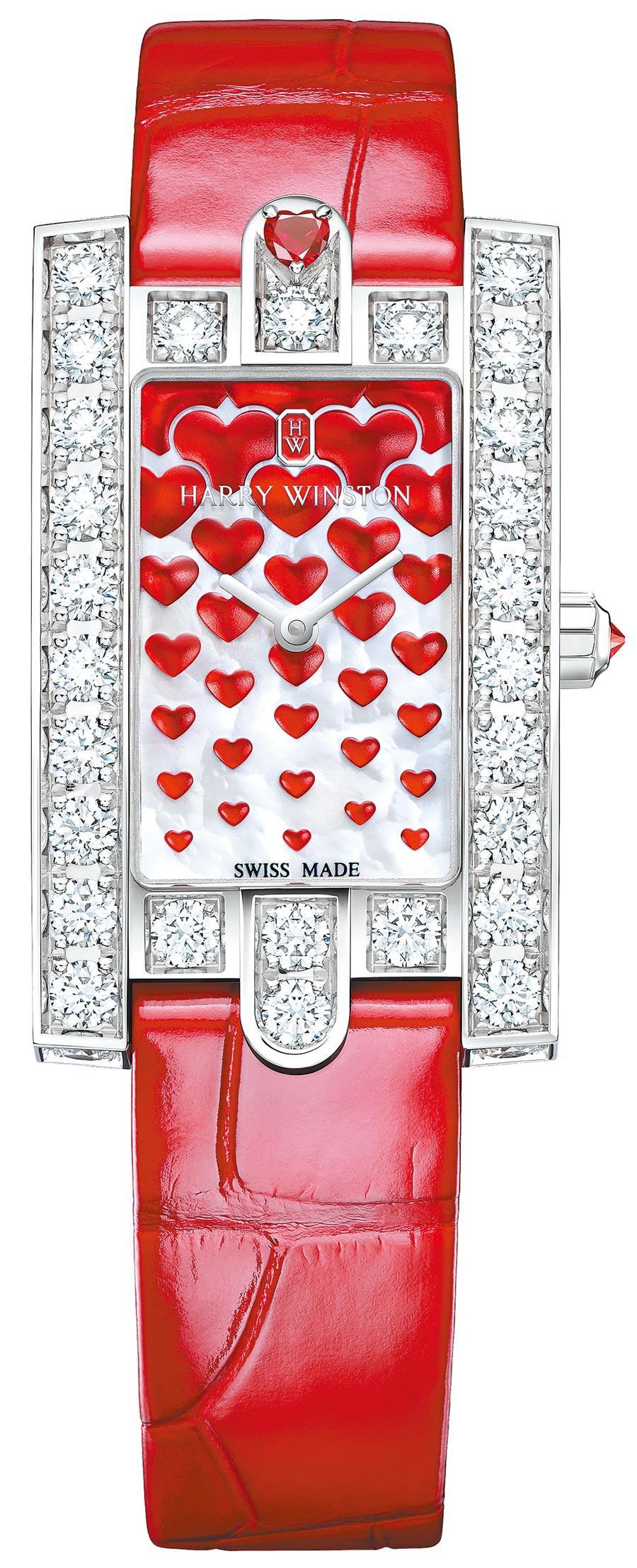海瑞溫斯頓在七夕情人節推出第五大道Avenue Classic系列 Sweet Valentine腕表。(Harry Winston提供)