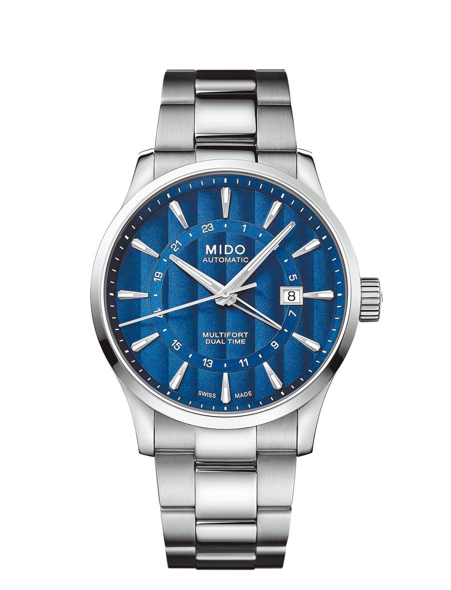 美度表Multifort Dual Time先鋒系列兩地時區腕表,3萬3400元。(MIDO提供)