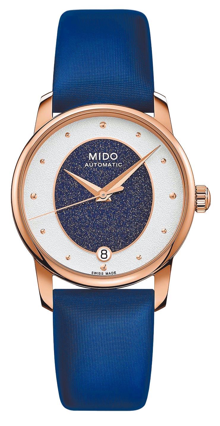 美度表Baroncelli II Wild Stone永恆系列彩石腕表,3萬1600元。(MIDO提供)