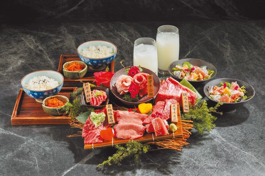 「老乾杯」七夕和牛套餐的主餐「特製燒肉拼盤」,囊括6款不同口感的和牛和西班牙伊比利豬,還有以玫瑰花造型亮相的和牛。(老乾杯提供)