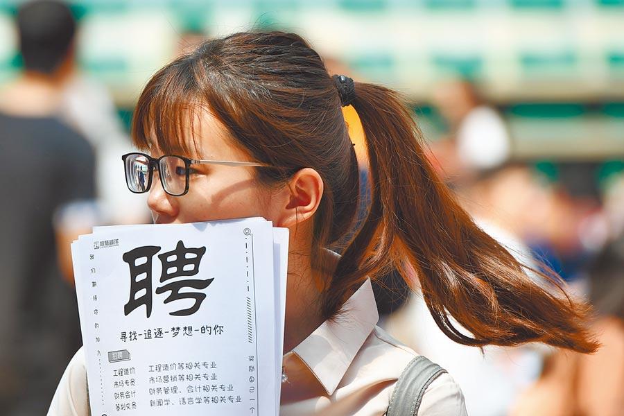 求職者在安徽一招聘會現場了解招聘信息。(新華社資料照片)