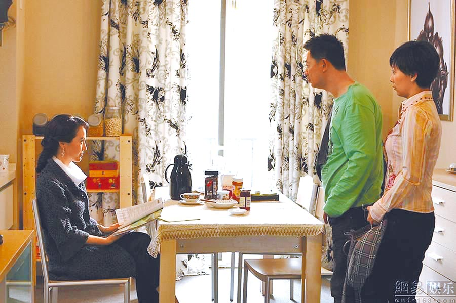 電視劇《媳婦的美好年代》劇照。(取自豆瓣網)