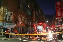 內湖康樂街公寓火警 母子雙亡