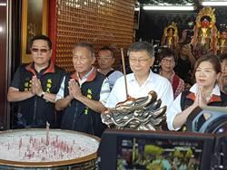反逃犯延燒近2月 柯文哲:強大的台灣可以給香港更大的保障