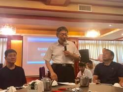 柯與養殖漁業者座談 協助產業升級