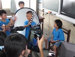 台中新聞局兒童影視體驗營 小朋友也能當網紅