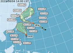 第9號颱風「利奇馬」生成 周四影響最劇