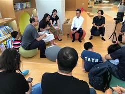 新竹市推早療3支箭 照顧家長、孩童需求