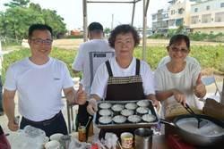 溪洲花生豆腐上市 盈餘挹注社區關懷