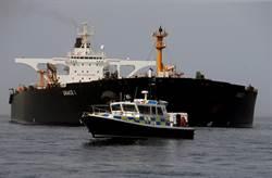 伊朗再扣外國油輪 聲稱走私燃料