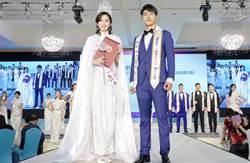 全球城市小姐16歲破紀錄奪冠 城市先生冠軍曾搭檔昆凌