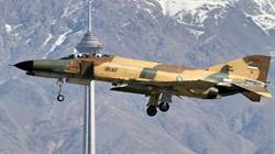伊朗F-4戰機在波斯灣海岸墜毀