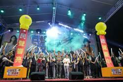 Hello 台中!「民聲響亮、政撼台中」開唱 盧秀燕與眾同樂