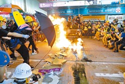 陸官媒警告:誰破壞「一國兩制」將受歷史審判