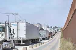 美國貿易夥伴 陸退居第3