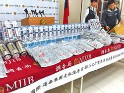 外籍毒蟲暴增 東南亞逾7成