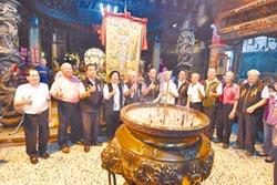 彰化12宮廟 10月辦媽祖文化節