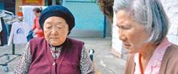 81歲劉引商封后不漲價 演戲防痴呆