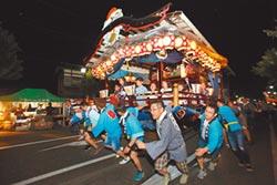 會津田島祇園祭 傳承800年風華