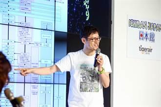 《銀河英雄傳說 》導演後藤隆幸來台 漫博會分享製片過程