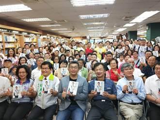 蔡其昌:跨黨組護台大聯盟 2020選戰主軸