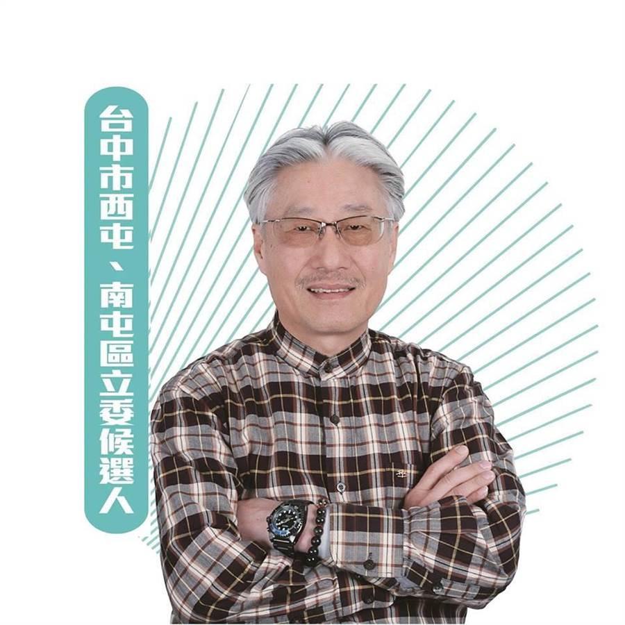 與台北市長柯文哲曾是台大同事的心臟科醫師林義鈜,籲國民黨應將他列在不分區安全名單內。(圖/林義鈜提供)