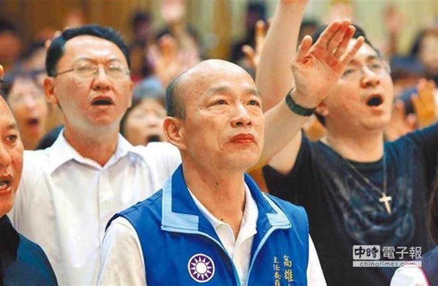 國民黨2020總統候選人、高雄市長韓國瑜。(圖/本報資料照)