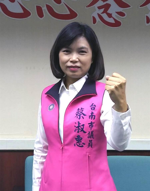 國民黨提名現任南區、安平區選出的「七連霸」市議員蔡淑惠,有一搏的實力。(本報資料照片)