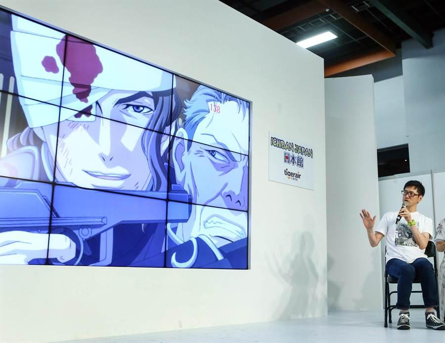 第20届漫画博览会于世贸一馆举行,4日《银河英雄传说 Die Neue These》总作画导演后藤隆幸来台分享制片过程。