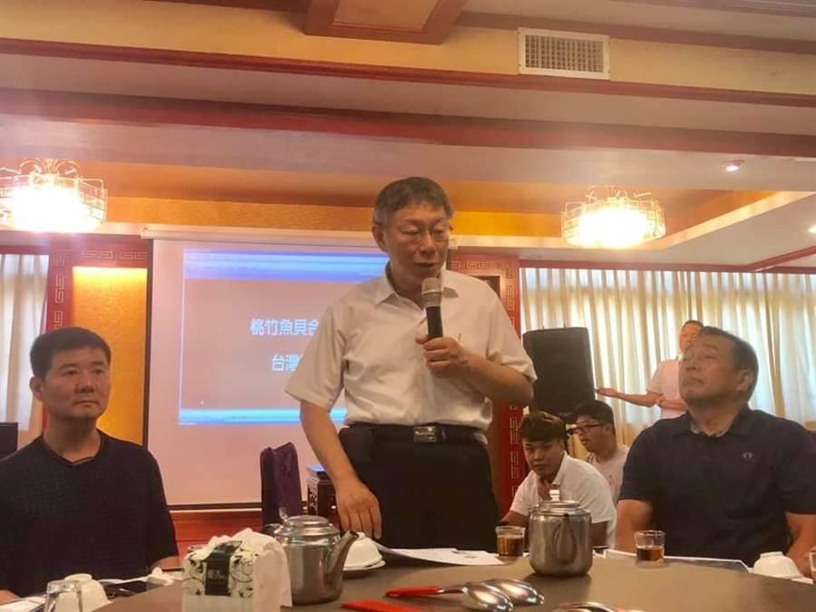台北市長柯文哲與桃竹養殖漁業者座談,允諾提供產業升級協助。(呂筱蟬攝)