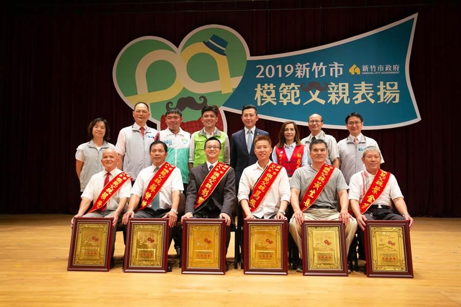 新竹市政府4日舉辦模範父親表揚活動,表揚市內181名模範爸爸。(莊旻靜攝)