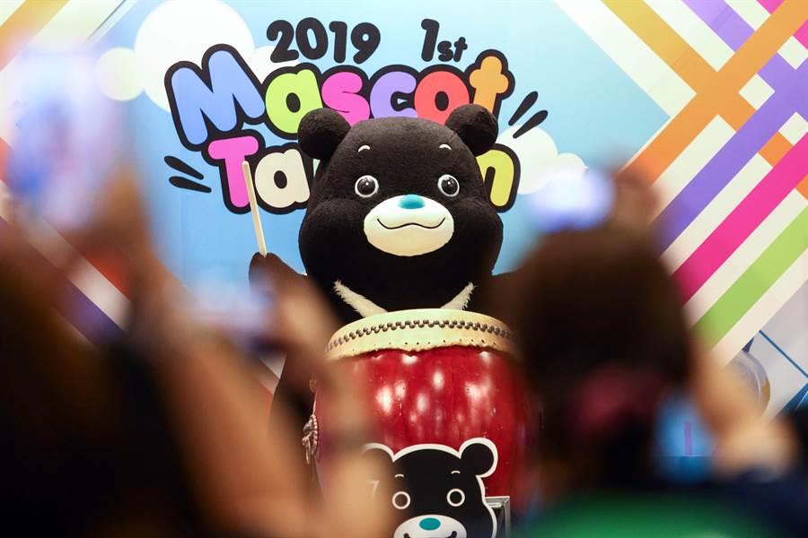 「第一屆Mascot Taiwan吉祥物大賽」4日於漫畫博覽會中舉辦吉祥物大賽總決賽,台北市吉祥物熊讚獲得第一名成績。(鄧博仁攝)