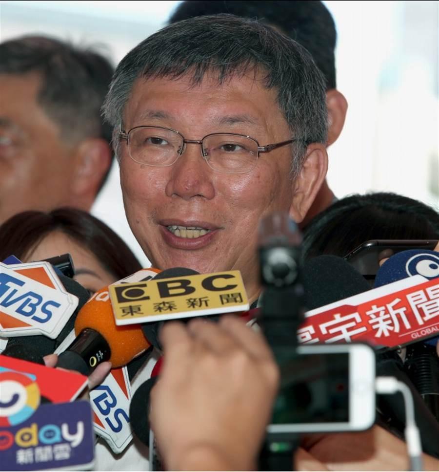 台北市長柯文哲。(資料照片,鄭任南攝)